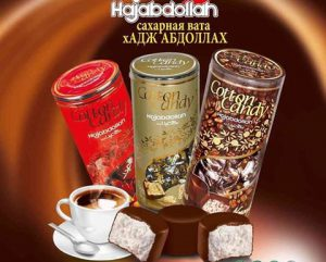 صادرات عمده پشمک شکلاتی