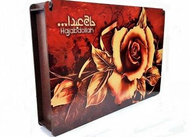 فروش عمده پشمک حاج عبدالله