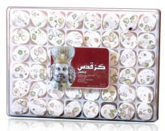 فروش گز سکه ای اصفهان